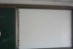 82尺寸组合推拉黑板